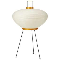 Vitra Akari 9A tafellamp