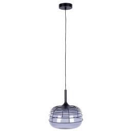 Zuiver Smokey Black hanglamp